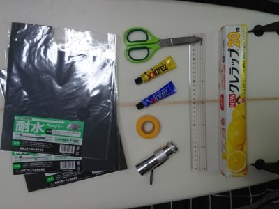 サーフボードの傷のリペアをソーラーレジンで自分で簡単に修理する方法