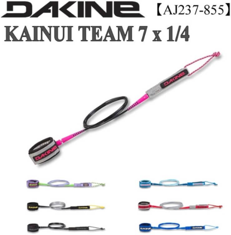 "2019 DAKINE ダカイン リーシュコード KAINUI TEAM 7'×1/4"" AJ237-855 サーフィン ショートボード用"