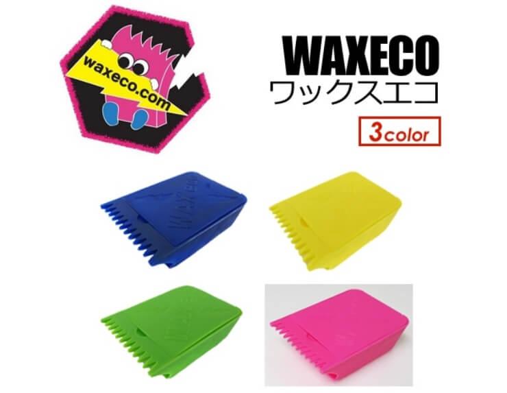 WAX ECO ワックスエコ バキュームスクレーパー ワックスケース