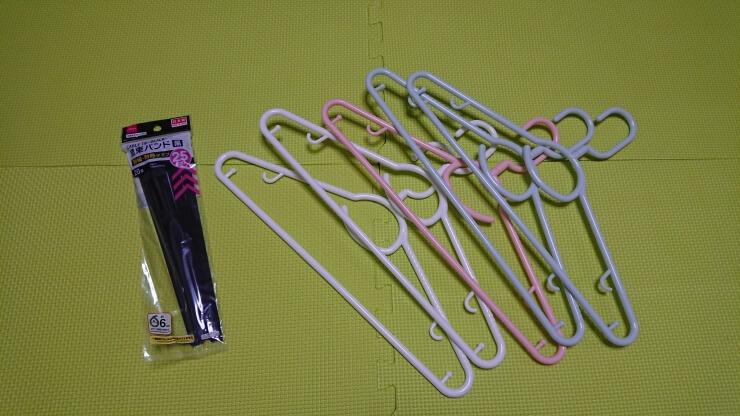 複数のハンガーを合体させてウエットスーツハンガーを自作するための道具