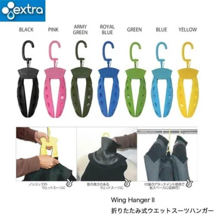 EXTRA / エクストラ ウイングハンガーII WING Wing Hanger II ウエットスーツ用 ハンガー