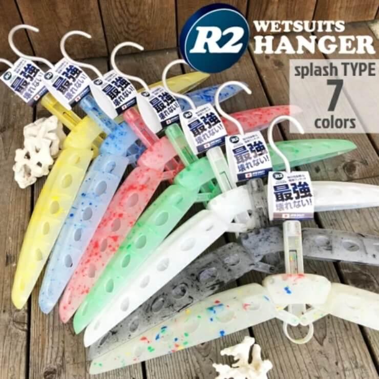 R2HANGER R2ハンガー 折りたたみ式ウエットスーツ専用ハンガー