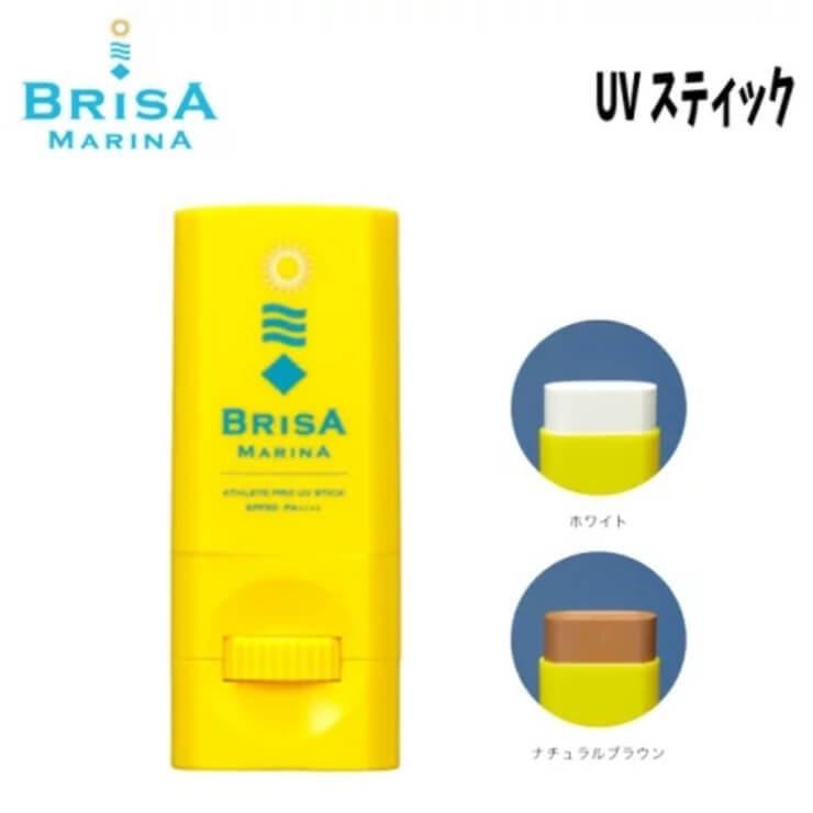 BRISA MARINA(ブリサ マリーナ) 日焼け止めUVスティック
